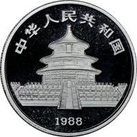 1988  S10Y Silver Lunar Coin Rev
