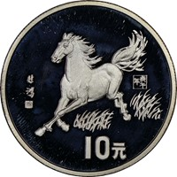 1990  S10Y Silver Lunar Coin Obv
