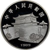 1989  S10Y Silver Lunar Coin Rev
