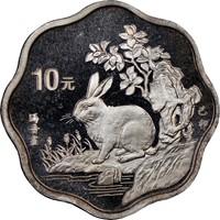 1999 SCALLOP  S10Y Silver Lunar Coin Obv