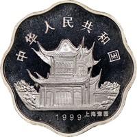 1999 SCALLOP  S10Y Silver Lunar Coin Rev