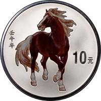 2002  S10Y Silver Lunar Coin Obv