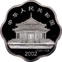 2002 SCALLOP  S10Y Silver Lunar Coin Rev