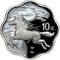 2014 SCALLOP  S10Y Silver Lunar Coin Obv