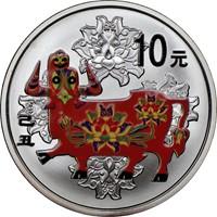 2009  S10Y Silver Lunar Coin Obv