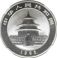 1993  S10Y Silver Panda Coin Rev