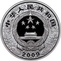 2009  S10Y Silver Lunar Coin Rev