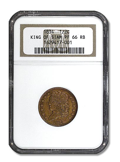 NGC - King of Siam Half Cent Obv