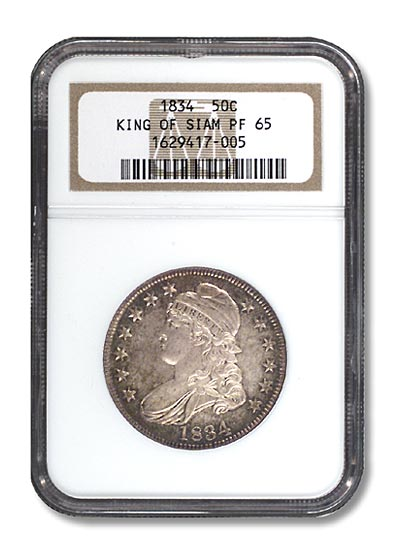 NGC - King of Siam Half Dollar Obv