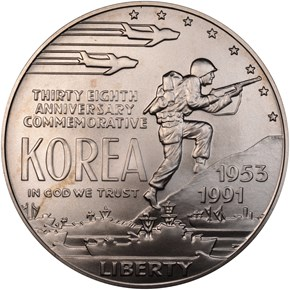 1991 D KOREAN WAR S$1 MS obverse