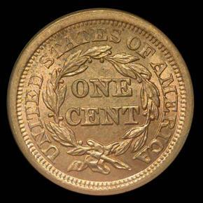 1855 1C MS reverse