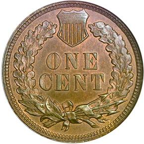 1885 1C MS reverse