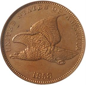 1858 J-193 1C PF obverse
