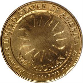 1996 W SMITHSON $5 MS reverse