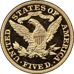1885 $5 PF reverse