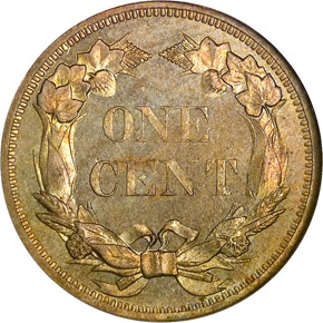 1858 SMALL LETTERS 1C PF reverse