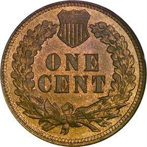 1873 1C MS reverse