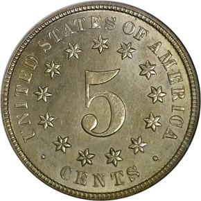 1875 5C MS reverse