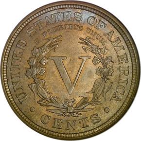 1892 5C MS reverse