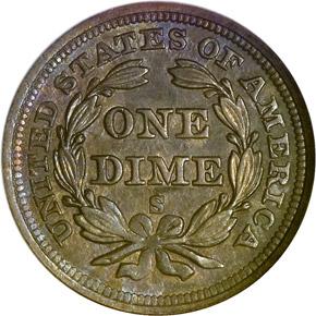 1859 S 10C MS reverse