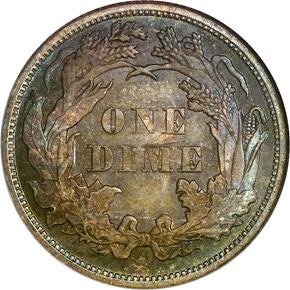 1867 10C MS reverse