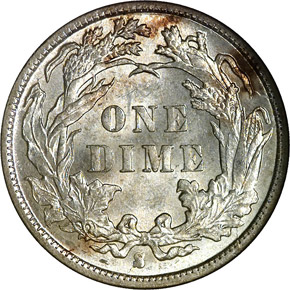 1887 S 10C MS reverse