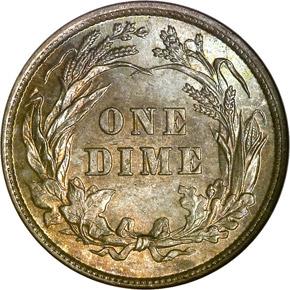 1899 10C MS reverse