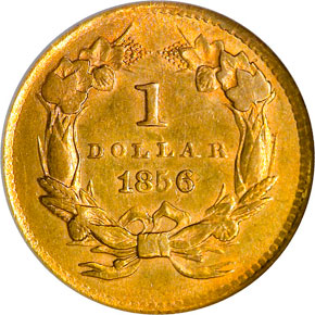 1856 UPRIGHT 5 G$1 MS reverse