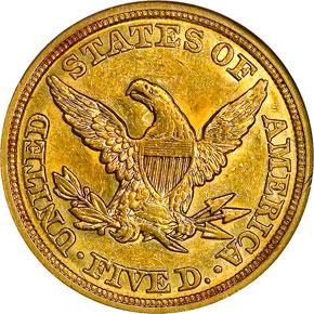 1849 $5 MS reverse