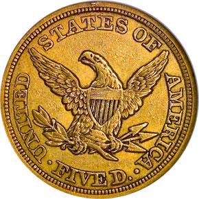 1851 $5 MS reverse