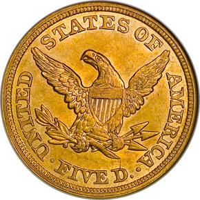 1853 $5 MS reverse