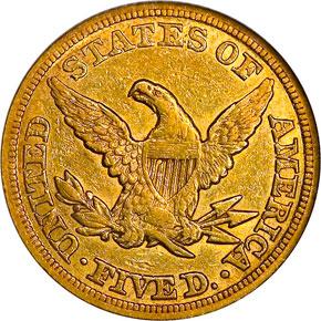 1855 $5 MS reverse
