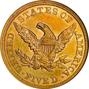 1857 $5 MS reverse