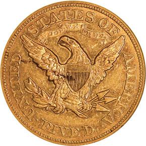 1867 $5 MS reverse