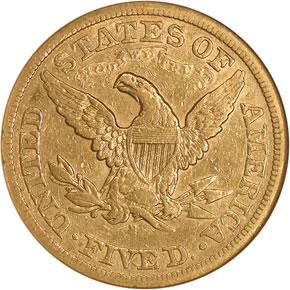 1867 S $5 MS reverse