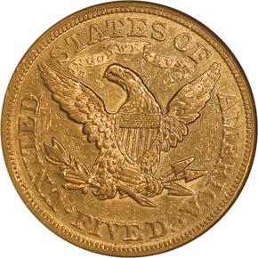 1868 $5 MS reverse
