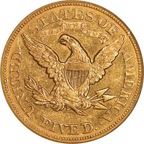 1874 $5 MS reverse