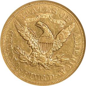 1876 S $5 MS reverse