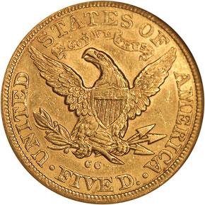 1883 CC $5 MS reverse
