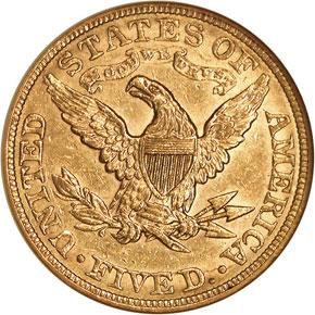 1886 $5 MS reverse