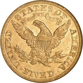 1888 $5 MS reverse