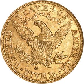 1892 S $5 MS reverse