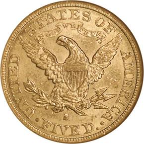 1893 S $5 MS reverse