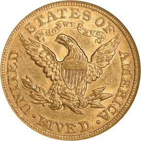 1894 $5 MS reverse