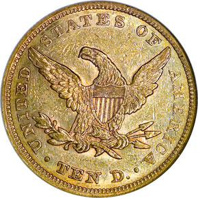 1862 $10 MS reverse