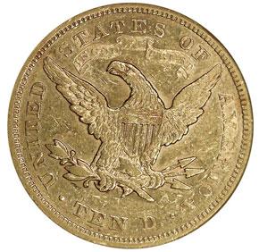1871 S $10 MS reverse