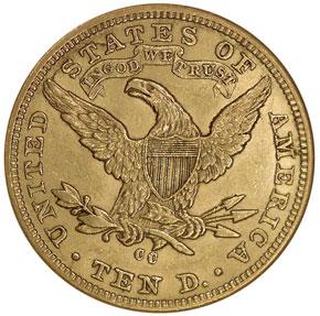 1881 CC $10 MS reverse