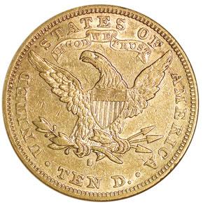 1882 S $10 MS reverse