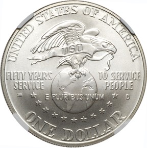 1991 D USO S$1 MS reverse