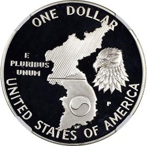 1991 P KOREAN WAR S$1 PF reverse